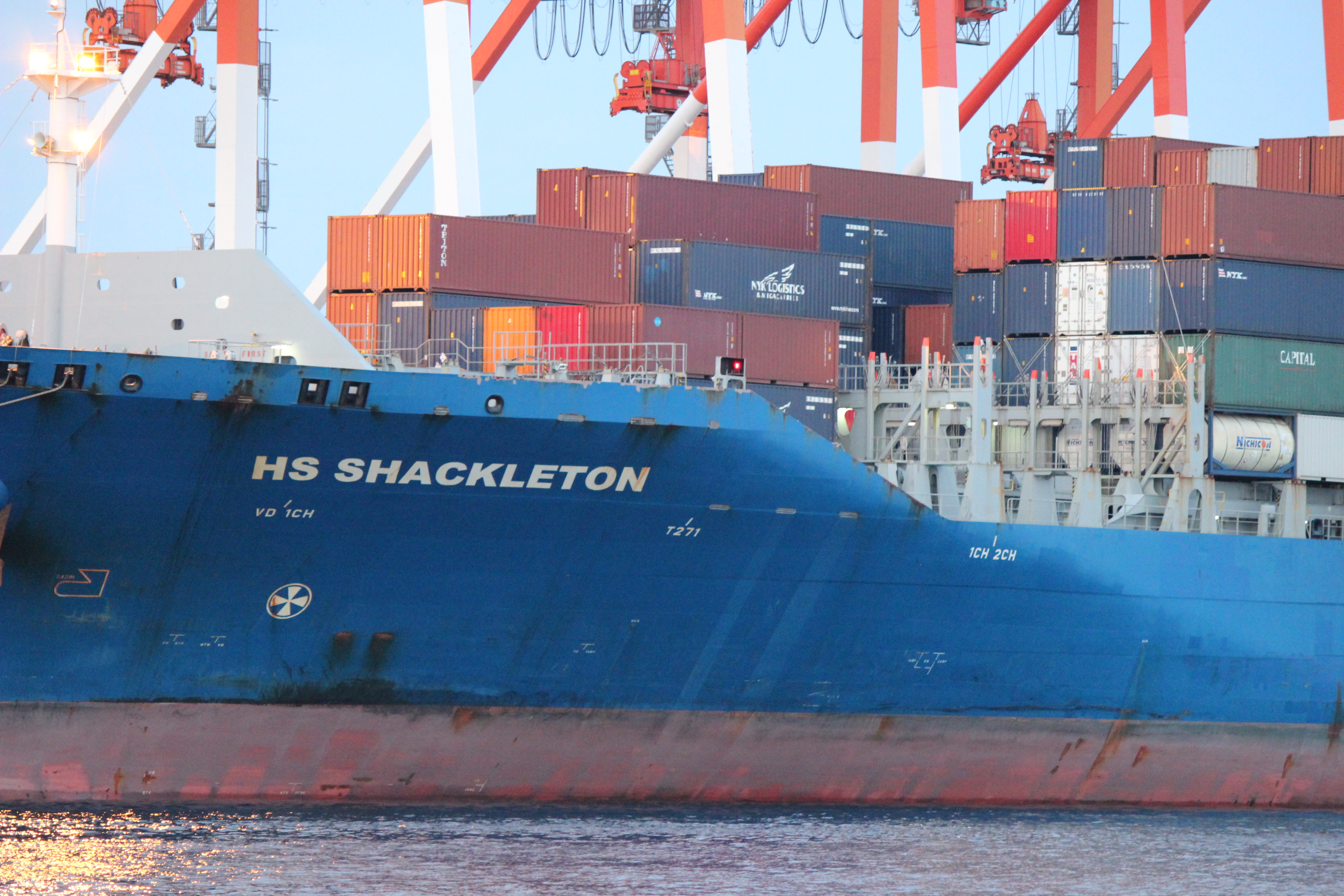HS SHACKLETON Hapag-Lloyd